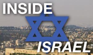 WM UN Chosen ppls logo inside-israel