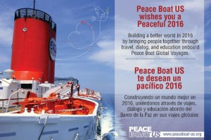 PeaceBoat US