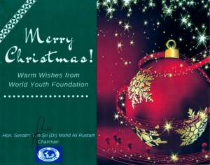 Merry Christmas Youth Foundation