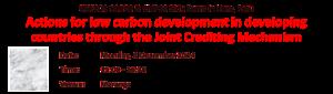 WM carbon Logo