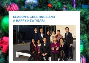 WM Network season greetings