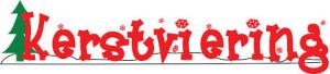 WM SIO Kerstviering Banner