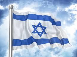 Israel Flag imagesWQOSEVXM