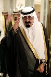 Saudi Arabia's King King Pics