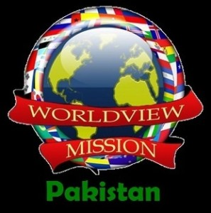 Worldview Mission Pakistan Logo