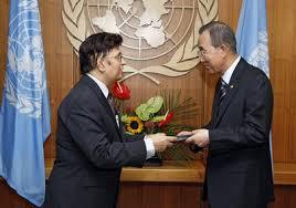 UN Ambassador Momen & Ban Ki-Moon