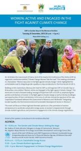 UN Women Morocco Pavilion