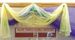 agape-temple-global-min-logo
