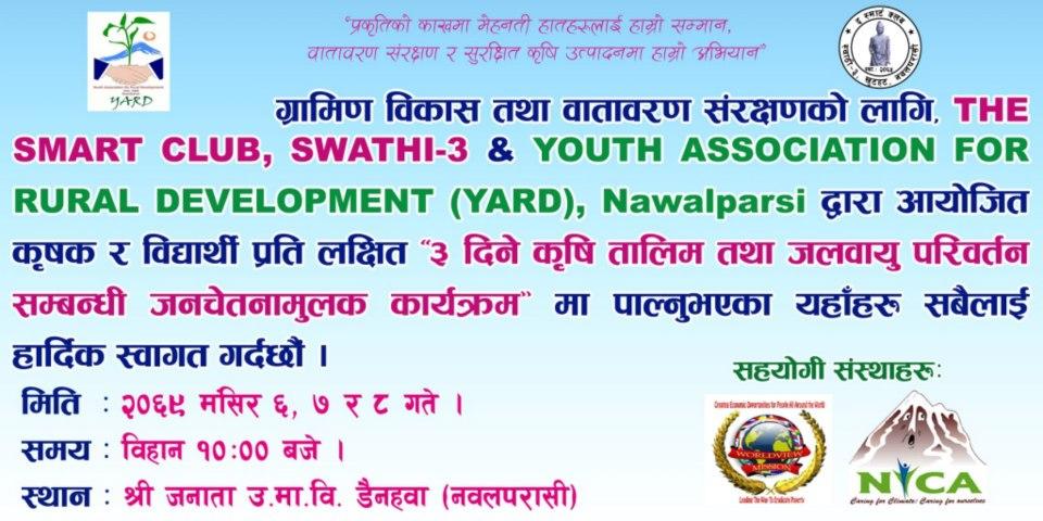 WM Nepal Mr. deepak